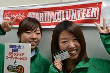 千代田区社会福祉協議会