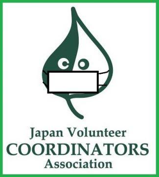 日本ボランティアコーディネーター協会ロゴマーク
